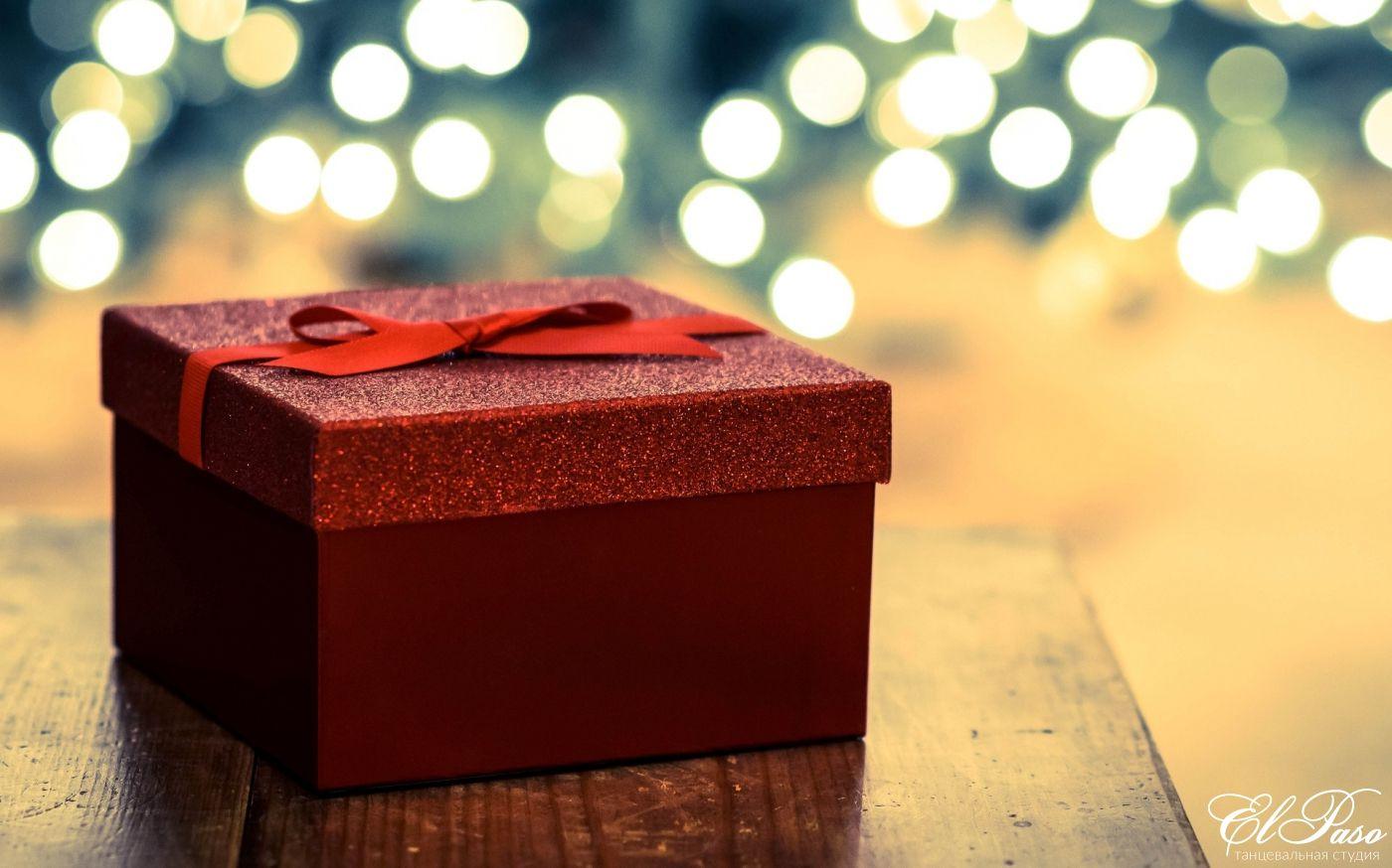 Подарочные сертификаты , купить,
